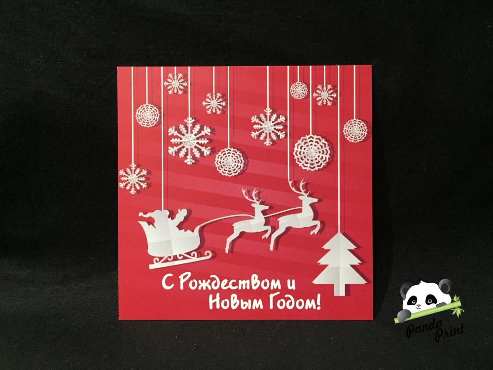 Про, новогодние открытки заказать в минске